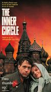 The Inner Circle (The Projectionist)