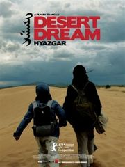 Hyazgar (Desert Dream)