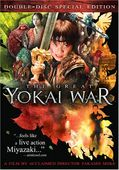 Y�kai daisens� (The Great Yokai War)