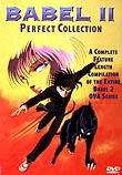 Babel II: Perfect Collection (Babel nisei)