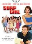 Soap Girl