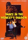 Hou hsing kou shou (Snake in the Monkey's Shadow) (Snake Fist vs. the Dragon)