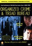 Organized Crime & Triad Bureau
