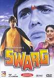 Swarg