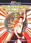 Dragon Force Operation