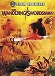 The Wandering Swordsman