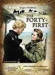 The Forty-First