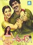 Chanti (1991) telugu movie wallpapers{ilovemediafire.blogspot.com}