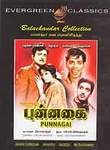 Punnagai
