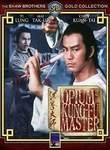 Opium and the Kung Fu Master (Master of the Hung Clan)(Lightning ...