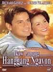 Ikaw Lamang Hanggang Ngayon