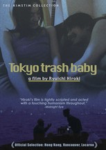 Tokyo gomi onna (Tokyo Garbage Girl) (Tokyo Trash Baby)