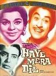 Haye Mera Dil