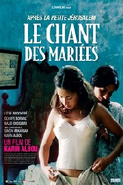 Le Chant des Mari�es (The Wedding Song)