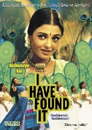 Kandukondain Kandukondain (I Have Found It)
