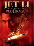 Legend of the Red Dragon (The New Legend of Shaolin)(Hong Xi Guan: Zhi Shao Lin wu zu)