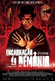 Encarnao do Demnio (Devil's Reincarnation) (Embodiment of Evil)