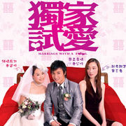 Duk ga si oi (Marriage With a Fool)