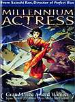 Millennium Actress (Sennen joy�)