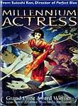 Millennium Actress (Sennen joy�) poster & wallpaper
