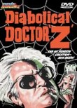 Miss Muerte (Miss Death and Dr. Z in the Grip of the Maniac) (The Diabolical Dr. Z)