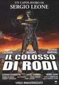 Il Colosso di Rodi (The Colossus of Rhodes)