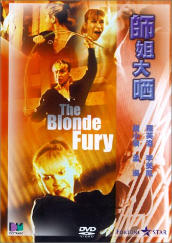 Shi jie da shai (Righting Wrongs II: Blonde Fury) (Female Reporter)
