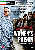 Zendan-e zanan (Women's Prison)