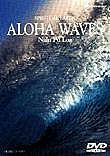 Spiritual Earth: Aloha Waves