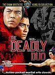 The Deadly Duo (Shuang xia)