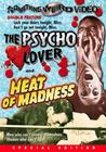 The Psycho Lover (The Lovely Touch) (The Loving Touch)