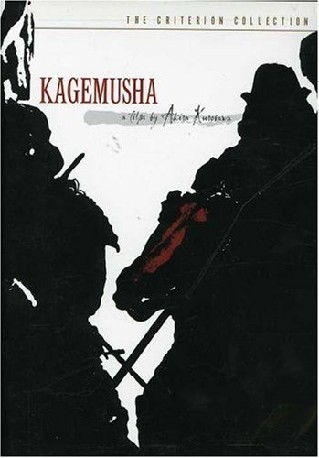 Kagemusha (Shadow Warrior) (The Double)
