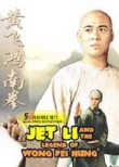 Jet Li and the Legend of Wong Fei Hun