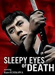 Sleepy Eyes of Death: Full Circle Killing (Nemuri Kyoshiro 3: Engetsugiri)