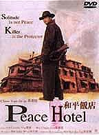 Peace Hotel