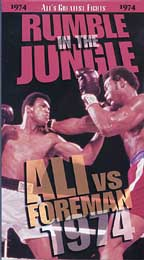 Rumble in the Jungle - Ali vs. Foreman