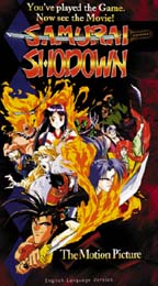 Samurai Shodown - The Motion Picture