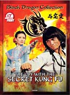 Guy With Secret Kung Fu