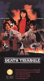 Death Triangle