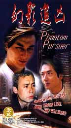 Phantom Pursuer