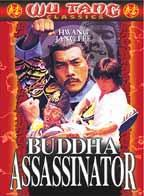 Buddha Assassinator