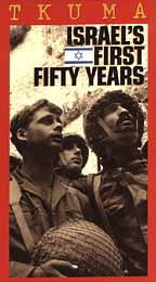 TKUMA: Israel's First Fifty Years