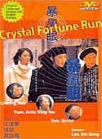 Crystal Fortune Run