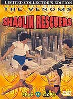 Shaolin Rescuers
