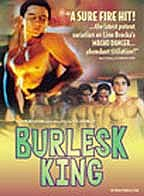 Burlesk King
