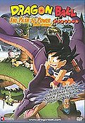 Dragon Ball - The Path to Power
