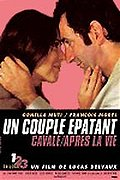 An Amazing Couple (Un couple �patant)