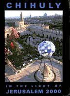 Chihuly in the Light of Jerusalem 2000