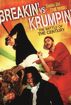 Breakin' Vs. Krumpin' - The Battle Of The Century