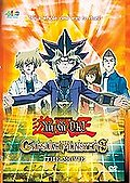Yu-Gi-Oh: The Movie - Capsule Monsters